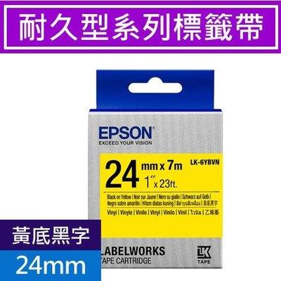 高雄-佳安資訊(含稅)EPSON LK-6YBVN /6YBVN 耐久型標籤帶 24mm 黃底黑字