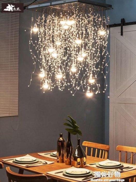 吊燈led臥室燈過道陽臺走廊玄關燈 客廳燈具簡約現代長方形水晶吸頂燈  NMS