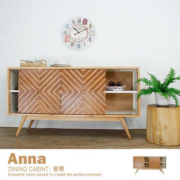 收納櫃 玄關櫃 餐櫃 萬用櫃 實木輕餐櫃 丹麥北歐元素【IDXBW】品歐家具