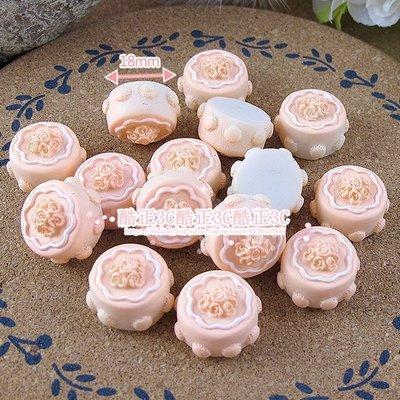 【酷正3C】袖珍屋擺飾 仿真奶油手機美容DIY 甜點 飾品配件10元/個 Z012[#1]圓形花朵蛋糕