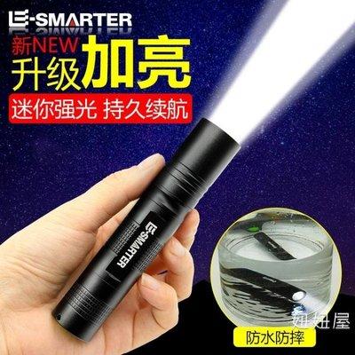 手電筒強光可充電超亮多功能迷你戶外防水小LED照遠射5000特種兵