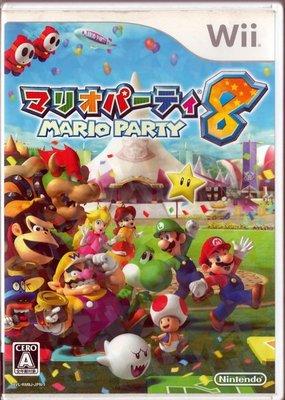 【二手遊戲】Wii 瑪莉歐派對8 日文版【台中恐龍電玩】