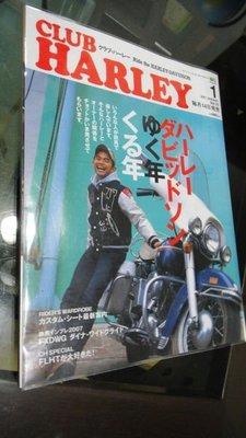 club harley #73 哈雷騎士 vibes davidson hot bike street biker free chopper buco fatboy 豪華型 特輯