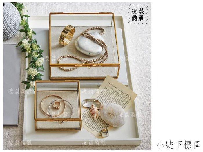 凌晨商社 //北歐設計 方型簡約典雅首飾珠寶盒 多肉植物 展式收納 玻璃盒 玻璃花房 zakka 小號下標區