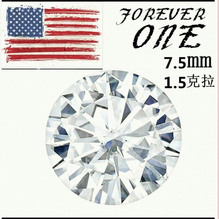 摩星鑽 莫桑鑽特價1.5克拉 全Y拍最低價 FOREVER ONE 美國正品莫桑石最新超白圓形7.5mm 鉑金卡ZB鑽寶