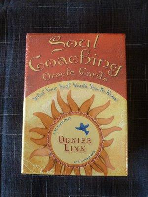心靈成長、靈魂教練~「心靈指引」神諭卡(Soul Coaching Oracle Cards)/「愛得思工作室」心靈卡片
