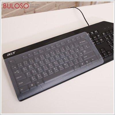 《不囉唆》促銷特價 筆記型電腦 鍵盤蓋/鍵盤膜/筆電鍵盤保護膜(不挑色/款)【Y209595】