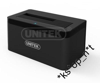 "{MPower} Unitek Y-3605 USB 3.1 Type C SATA HDD Docking 2.5"" 3.5"" 外置 硬碟座 ( Hard Disk, SSD ) - 原裝行貨"