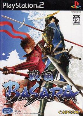 【二手商品】PS2 戰國BASARA 日文版 (光碟片有些許刮傷,測試過可正常使用)【台中恐龍電玩】