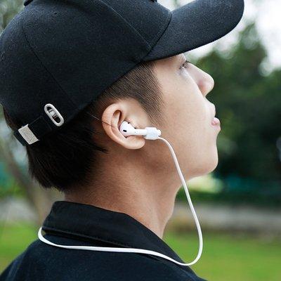 倍思 蘋果 Airpods 耳機 Airpods 矽膠 磁吸 掛繩 蘋果 Airpods 耳機 掛繩