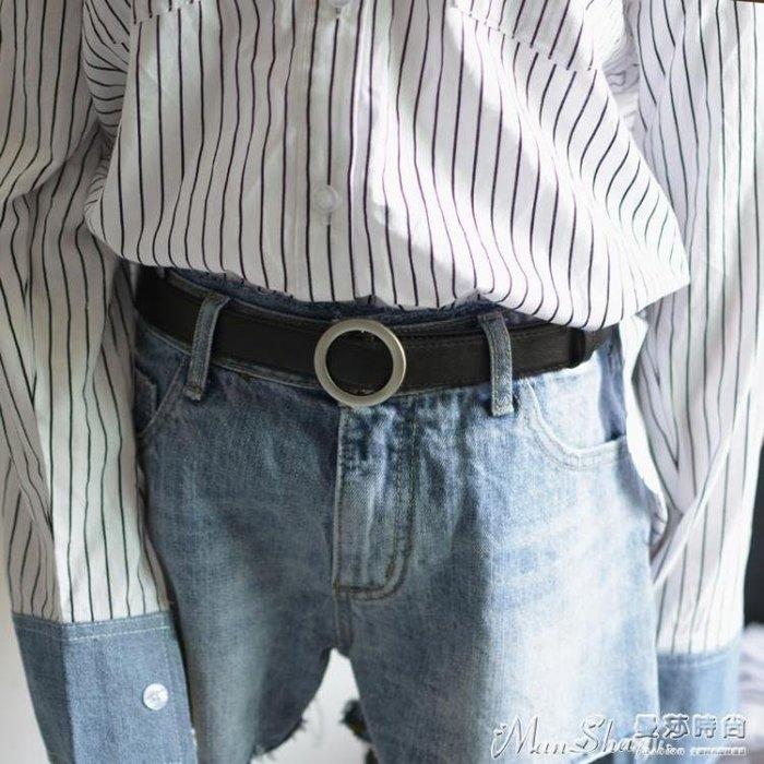 熱銷女皮帶無孔圓扣學生皮帶女韓版時尚裝飾簡約百搭韓國細腰帶褲帶黑色