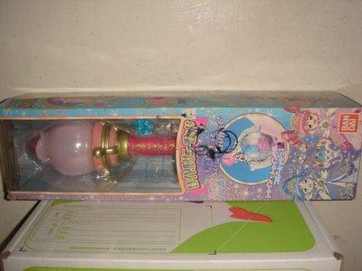 1變身器光之美少女真珠美人魚小魔女DOREMI莉卡芭比庫洛魔法使百變小櫻雙胞胎公主DX聲光皇家日光魔法棒五千五佰一元起標