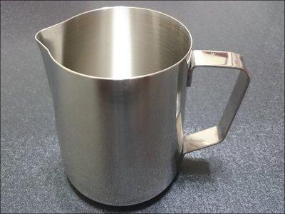 [ 埔21烘焙咖啡 ] F01 不鏽鋼拉花杯 350cc 義式咖啡奶泡杯 花式咖啡拉花杯