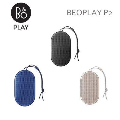 【歡迎議價】B&O PLAY Beoplay P2 攜帶型藍芽喇叭 遠寬公司貨 高雄市
