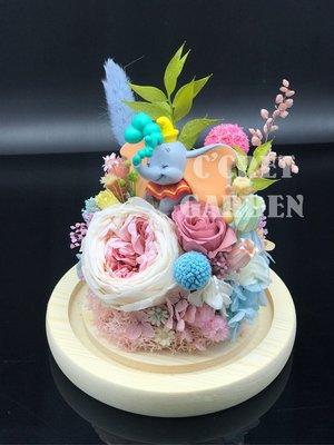 保鮮花 Garden rose with Dumbo 小飛象