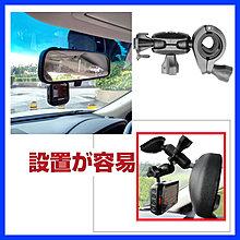 Mio行車紀錄器支架MiVue C310 C320 C325 C330 C335 798 795 792 791 731
