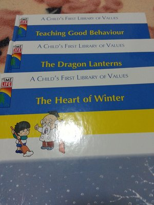 近全新 精裝本 A CHILD'S first library of values- Time Life 2+1本英文導