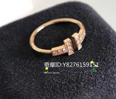 99新  Tiffany 蒂芙尼 T系列 18K玫瑰金 鑲鉆線圈戒指 GRP07761 現貨