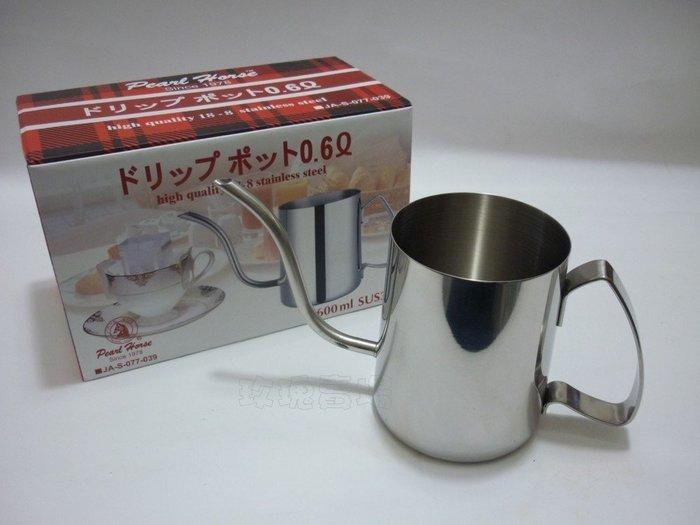 (玫瑰Rose984019賣場)寶馬牌掛耳手沖壺600cc.咖啡手沖壺~#304不銹鋼製.07mm超細口