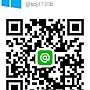 【天宇筆電館】【po價格加line@都可在議價】ASUS UX433FN-0112S8565U