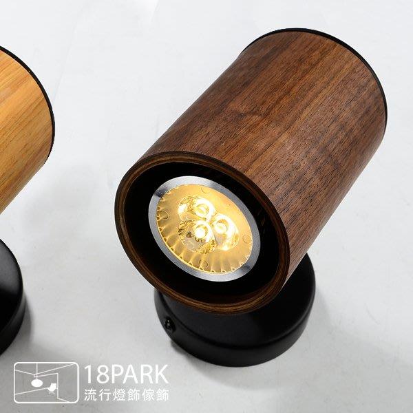 【 18PARK 】趣味可愛 Channel wall light [ 路途壁燈]