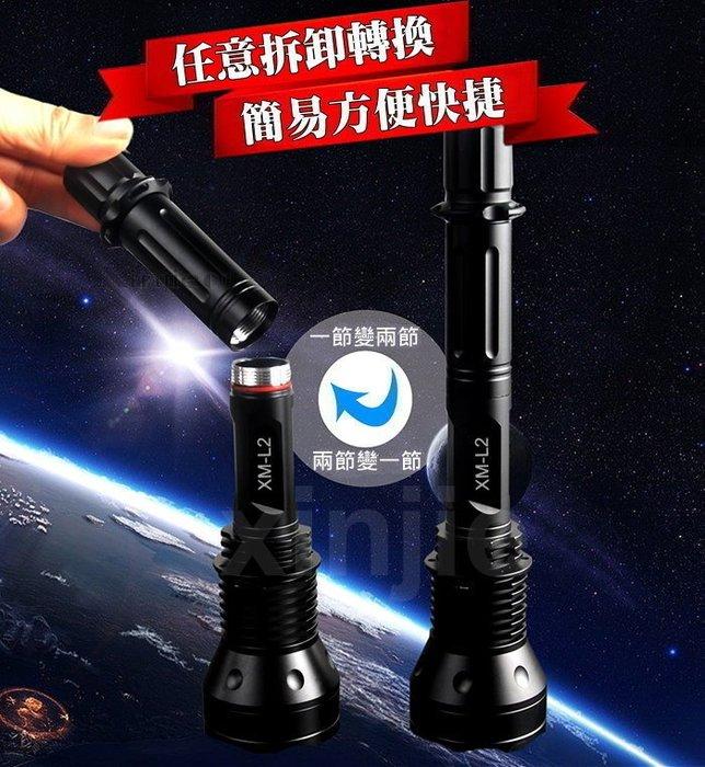 《宇捷》【A44套組】新款 XM-L2  LED 强光手電筒 使用18650鋰電池含加長管 超越T6 U2