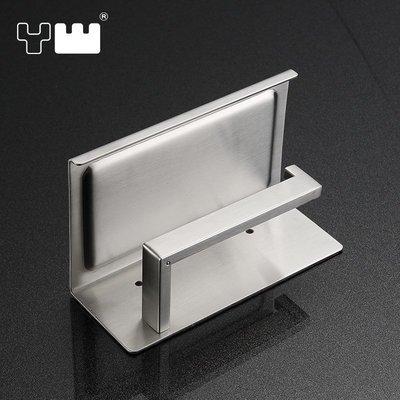 浴室置物架304不銹鋼免打孔手機紙巾架卷紙架衛生間紙巾架浴室置物架子家用