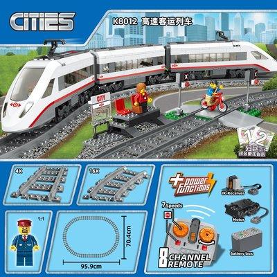 兼容樂高城市系列遙控高速客運列車和諧號火車60051積木玩具02010