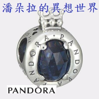 @ 潘朵拉 的異想世界 PANDORA...