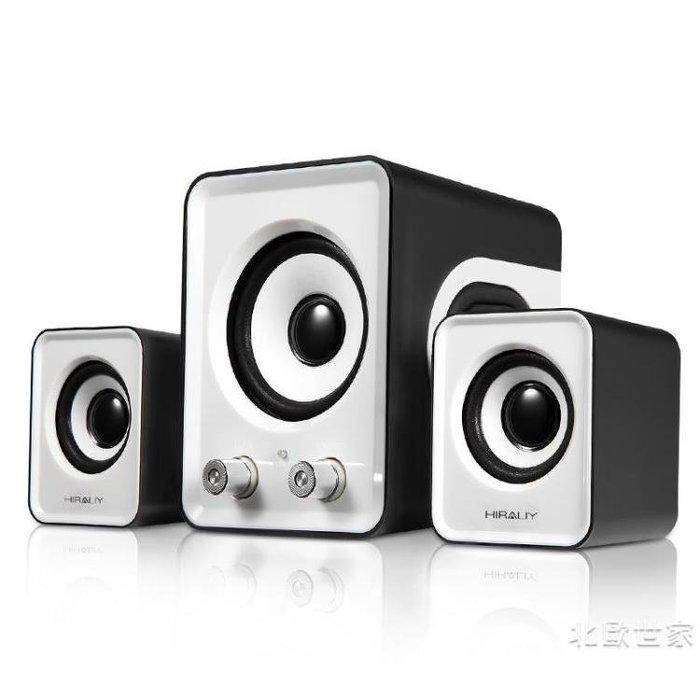 HIRALIY A8筆記本臺式電腦2.1多媒體音響迷你小音箱家用重低音炮