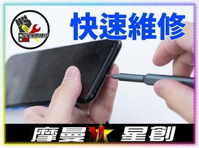 ☆摩曼星創通訊☆小米/紅米 NOTE8 PRO 全新電池更換 膨脹 電池耗電 不開機 過熱 急速耗電快速手機維