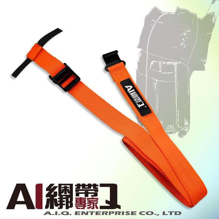 A.I.Q.綑綁帶專家- LT0435F-2  38mm x 2M 露營設備 集貨/包裹 雜物收納 快速固定帶