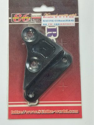 正MOTO 86部品 雷霆125/150 RACING BREMBO對四40MM 對應原廠前叉 原廠碟盤 卡鉗座
