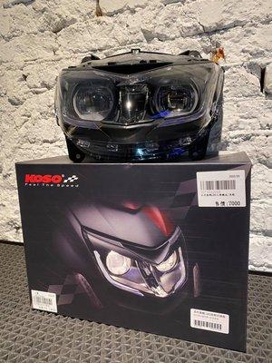 千豐機車精品 KOSO 五代戰 五代勁戰 LED 魚眼 大燈組