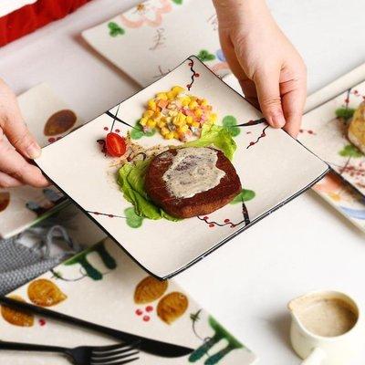 西餐盤子牛排盤平盤套裝10寸家用