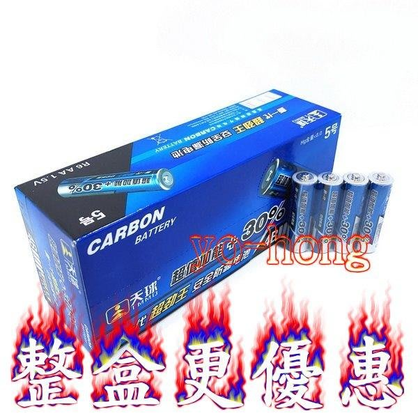[yo-hong]天球超勁王40粒盒裝 3號碳鋅電池 三號電池 1.5V鋅錳乾電池