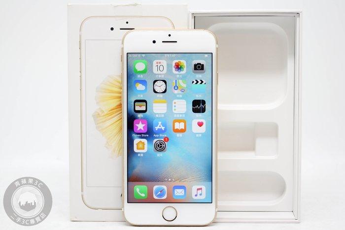 【高雄青蘋果3C】APPLE IPHONE 6S 16G 16GB 金 4.7吋 蘋果手機 IOS 9.0 #35854