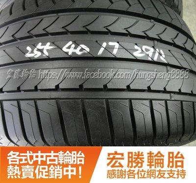 【宏勝輪胎】中古胎 落地胎 維修 保養 底盤 型號:255 40 17 固特異 9成新 2條 4000元含工 台北市