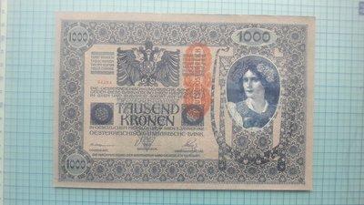 7018奧匈帝國大票幅鈔1902年版式.加蓋紅印流通券(無折.邊有些黃點)