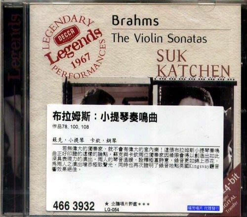 布拉姆斯:小提琴奏鳴曲,作品78[CA] 100[CA] 108 / 蘇克&卡欽 ---4663932