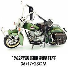 復古鐵藝摩托車創意擺件1962年美國機車手工鐵皮工藝品裝飾品*Vesta 維斯塔*