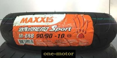 新北市泰山區 《one-motor》 MAXXIS 瑪吉斯 M888 RAEBO 銳豹 M 888  90/90-10