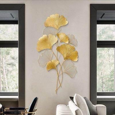 莉迪卡娜~北歐輕奢金色鐵藝銀杏葉壁掛客廳背景墻玄關臥室墻面墻壁軟裝飾品
