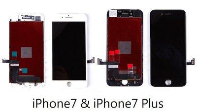 iPhone7 Plus原廠液晶螢幕總成
