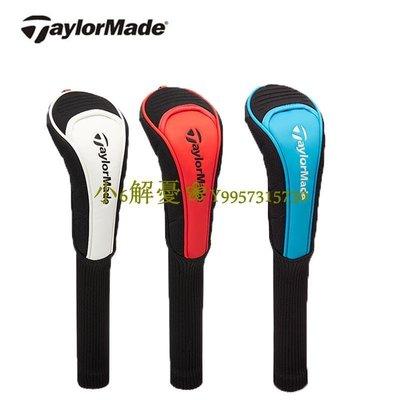 小6解憂❀正品泰勒梅Taylormade高爾夫球桿套鐵木桿套小雞腿桿套