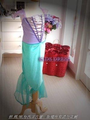 妍媽咪兒童禮服出租~迪士尼小美人魚Ariel 公主大童裝扮~萬聖節表演派對