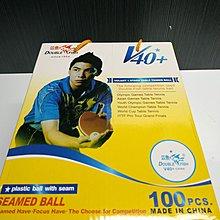 AnA 搬遷大特賣 雙魚 40+ 一星白色乒乓球 一盒 100個 HKD100