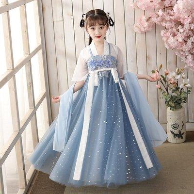 漢服女童兒童唐裝超仙古裝風連衣裙童裝套裝12歲女孩飄逸襦裙夏裝