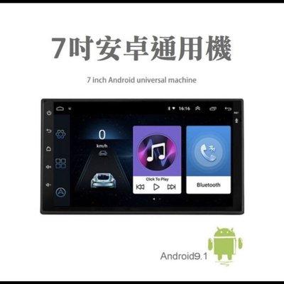 保固 現貨 7吋通用型全觸控汽車音響安卓主機 2DIN 觸控螢幕雙碇機 安卓機安卓主機衛星導航 安卓系統2G+16G