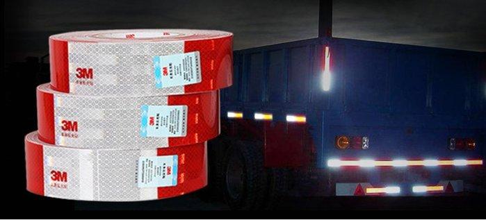 3M反光條貼車身反光貼貨車警示標識夜光汽車貼紙交通車輛年檢用品
